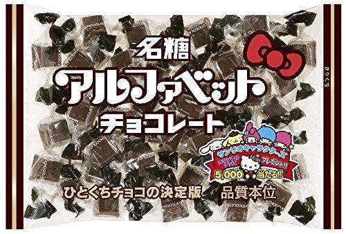 名糖産業 アルファベットチョコレート 191g