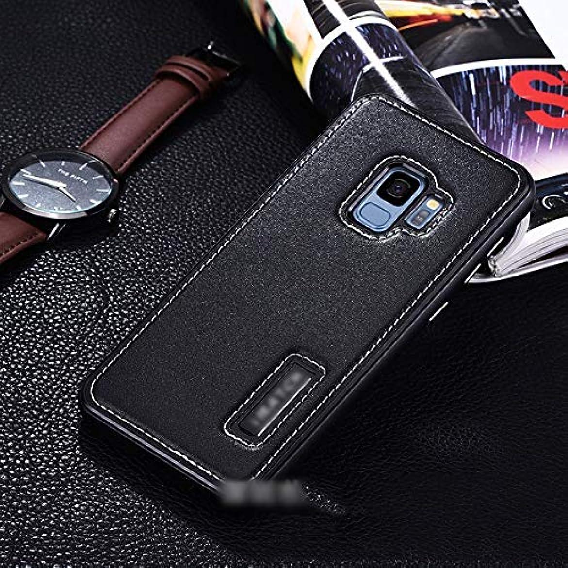 マイルド健康的航海Tonglilili 電話ケース、メタル電話カバーサムスンS9プラス、S9、注9、S8プラス、S8、注8の新しい高級レザーケース電話ケース (Color : 黒, Edition : S8)