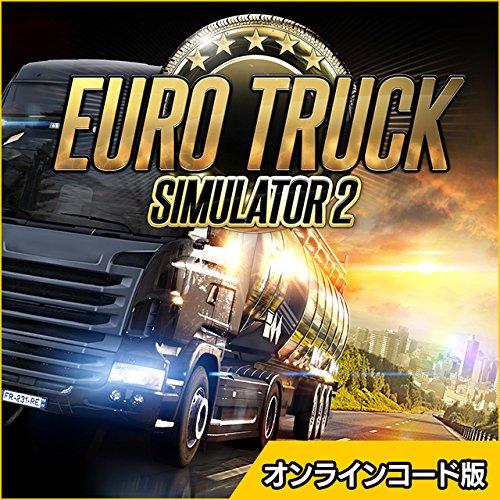 ユーロ トラック シミュレーター 2 日本語版 【オンラインコード】|オンラインコード版