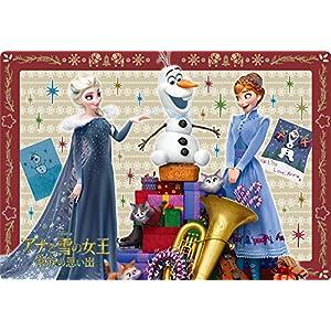 60ピース 子供向けパズル アナと雪の女王 家族の思い出 たくさんのプレゼント 【チャイルドパズル】
