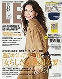 LEE (リー) 2018年8月号 [雑誌]