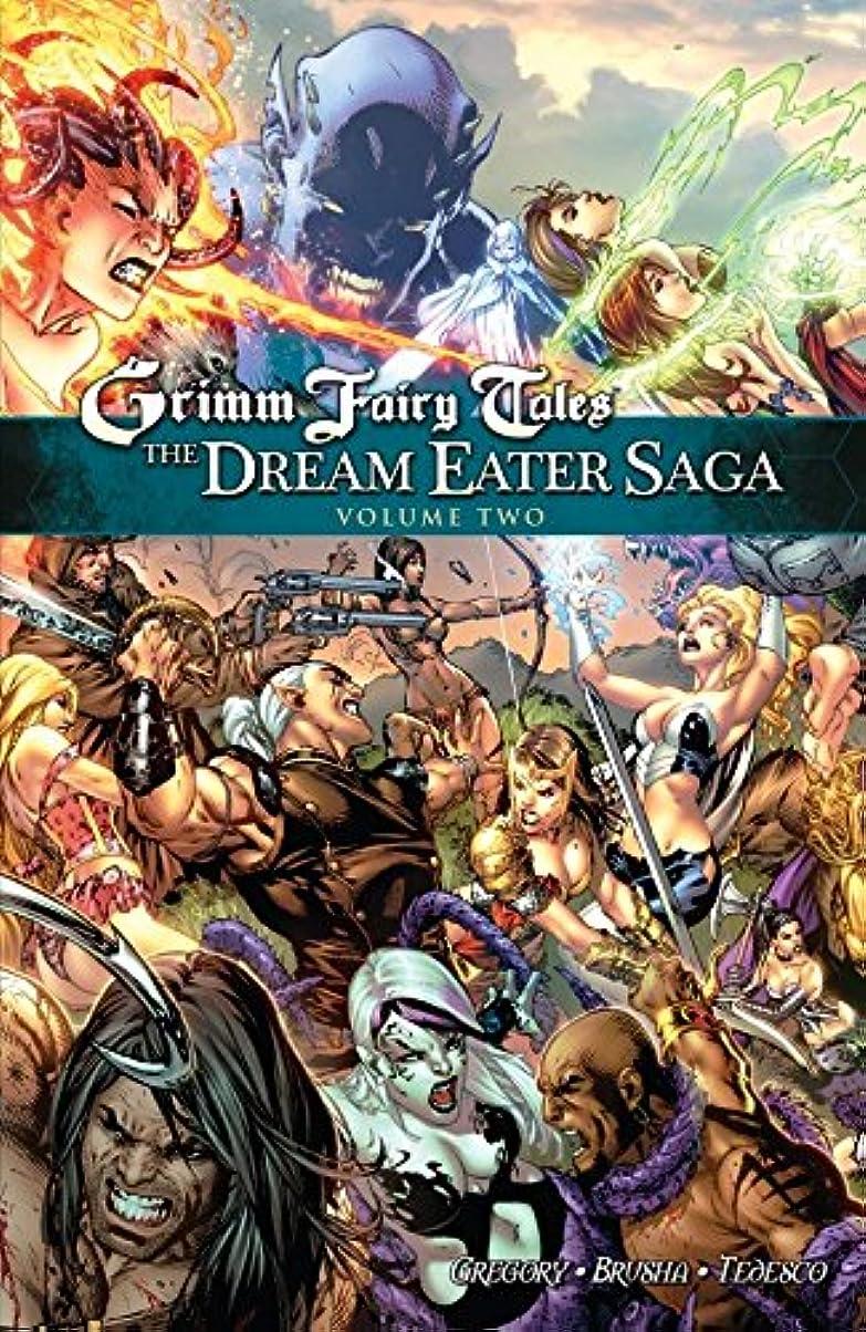 仕立て屋森林異なるDream Eater Saga Vol. 2 (English Edition)