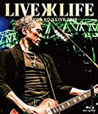 KIKKAWA KOJI LIVE 2018 Live is Life[Blu-ray/ブルーレイ]