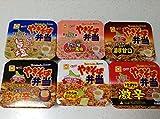 東洋水産マルちゃんやきそば弁当アソート(6種類の組み合わせ)12個入り