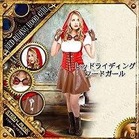 【コスプレ】STEAMPUNK Red Riding Hood Girl(レッドライディングフードガール) ds-1809719