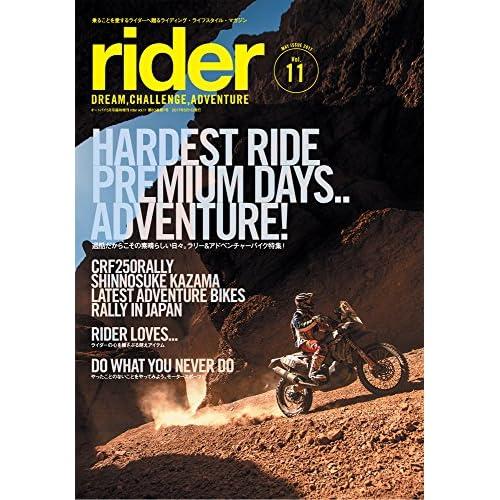 rider (ライダー) vol.11 [雑誌] (オートバイ 2017年5月号臨時増刊)