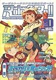 Role&Roll(ロール&ロール) Vol.10