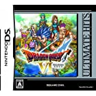 Dragon Quest VI: Maboroshi no Daichi (Ultimate Hits) [Japan Import] by Square Enix [並行輸入品]