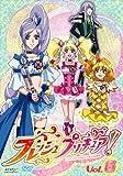フレッシュプリキュア!【6】 [DVD]