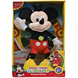 "Disney Mickey 'Hot Dog Song 12"" Singing Plush Toys"