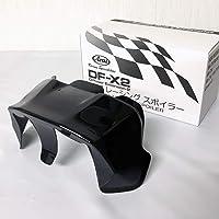 アライ(Arai) レーシング・スポイラー RX-7X グラスブラック 105124 ワンサイズ