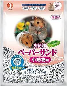 お花畑 ペーパーサンド 小動物 1.2ℓ