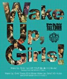Wake Up,Girls! 1st LIVE TOUR 素人臭...[Blu-ray/ブルーレイ]