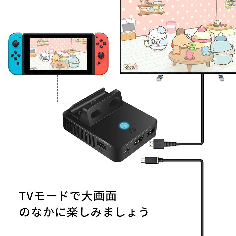 Ceyo Nintendo Switch ドック 放...