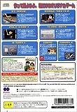 「BASIC STUDIO パワフルゲーム工房」の関連画像