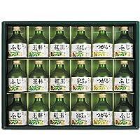 青森県りんごジュース シャイニー りんごジュース ギフト5品種 180ml×18本 林檎倶楽部 SA-30