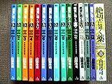 ONE ON ONE 絶望に効くクスリ コミック 全15巻完結セット (ヤングサンデーコミックススペシャル)
