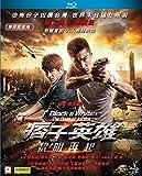 痞子英雄 : 黎明再起 (2014) (Blu-ray) (2D) 【香港盤】