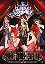 ℃-uteコンサートツアー2016春 ~℃ONCERTO~ DVD