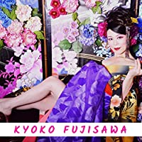 Kyoko Fujisawa Photo Book (Vol. 1) (English Edition)