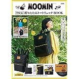MOOMIN 2WAY折りたたみトートリュック BOOK (バラエティ)