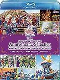 東京ディズニーリゾート 35周年 アニバーサリー・セレクション -東京ディズニーリゾート 35周年 Happiest Celebration! - [Blu-ray]