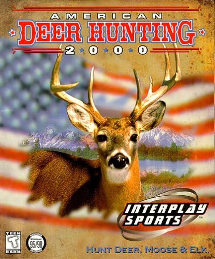 優雅鋭く抑止するAmerican Deer Hunting 2000 (輸入版)