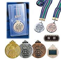 [レーザー彫刻名入れ] GOLD SHACHI 優勝メダル MS(直径53mm) 【ゴルフ】 銀