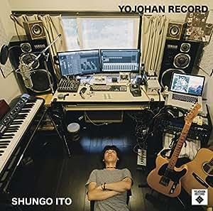 四畳半レコード [YJHR-0001]