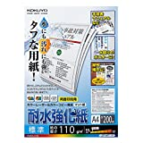 コクヨ コピー用紙 A4 耐水強化紙 マット紙 標準 紙厚0.10mm 200枚 レーザープリンタ用紙 LBP-WP115