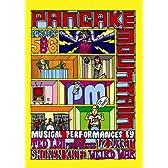 パンケーキ・マウンテン vol. 3 [DVD]