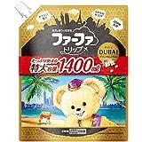 【大容量】 ファーファ 濃縮柔軟剤 ドバイ オリエンタルムスクの香り 詰替用 1400ml