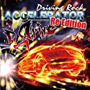ACCELERATOR Re Edition(アクセラレータ リエディション)