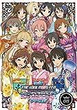 ラジオ アイドルマスター シンデレラガールズ『デレラジ』DVD Vol.8[DVD]