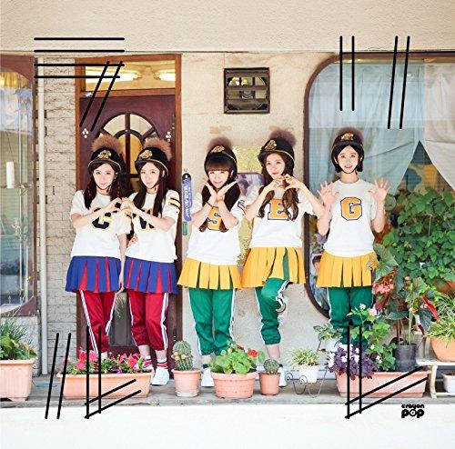 ラリルレ 通常盤(CD only)