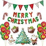 Maji クリスマス 風船 飾り付け MERRY CHRISTMAS バルーン バルーン クリスマス 学園祭 デコレーション バーKTV会場の装飾 27点 セット