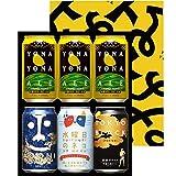 [クラフト ビール][包装済]金賞エールビール飲み比べ4種6缶 ヤッホーブルーイング よなよなエールギフト