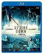 アップサイドダウン 重力の恋人 Blu-ray