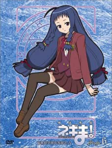 魔法先生ネギま ! 麻帆良学園中等部2-A Magic 6 [DVD]