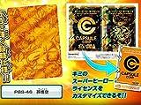 店頭配布 孫悟空&ライセンス ステッカーシール PBS-46 スーパードラゴンボールヒーローズ SDBH 第7弾 超ゴールドカード ドラゴンボール