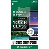 Deff(ディーフ) Xperia 1 ガラスフィルム SO-03L SOV40 0.33mm Made for Xperia取得 透明 高光沢 【ヒビが入りづらい独自開発の「二次硬化ガラス】TOUGH GLASS