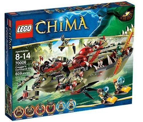 レゴ チーマ クラッガーのコマンド・シップ 70006