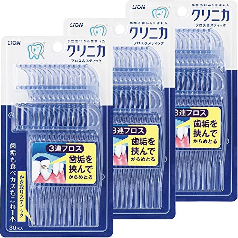 喪魅惑的な詳細なクリニカ フロス&スティック 30本入×3個 [医薬部外品]