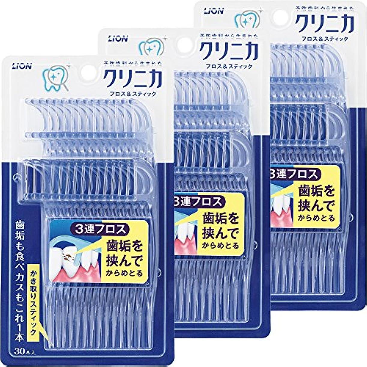 悪い入植者常習的クリニカ フロス&スティック 30本入×3個 [医薬部外品]