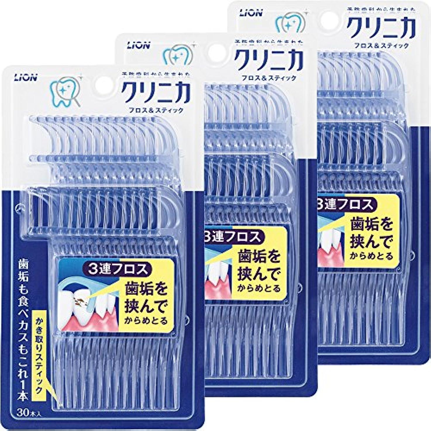 核金属しないクリニカ フロス&スティック 30本入×3個 [医薬部外品]