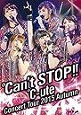 ℃-uteコンサートツアー2015秋 ~℃an 039 t STOP ~ DVD