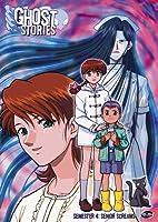 Ghost Stories 4: Senior Screams [DVD] [Import]