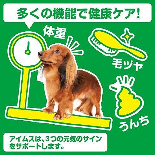 アイムス 成犬用 体重管理用 チキン 1.2kg