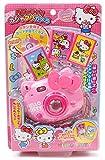 ハローキティ おもちゃ カシャプリカメラ