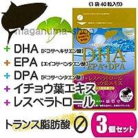 DHA+EPA+DPA+レスベラトロール+イチョウ葉エキス 3個セット
